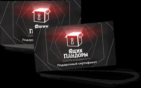 Ящик Пандоры:Сертификаты